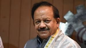 Unin Health Minister Harsh Vardhan